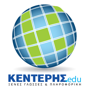 KENTERIS edu